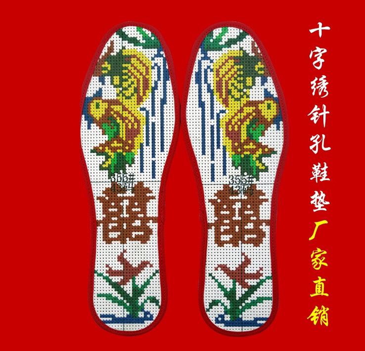 鞋垫十字绣双喜图案图片
